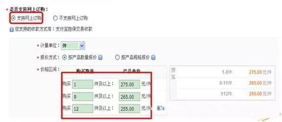 产品销售信息.webp.jpg